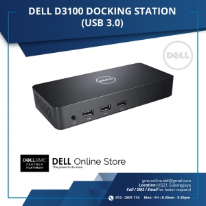 DELL D3100 DOCKING STATION (USB 3.0)