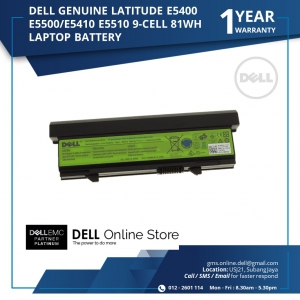 DELL GENUINE LATITUDE E5400 E5500/E5410 E5510 9 CELL 81WH LAPTOP BATTERY