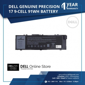 DELL GENUINE PRECISION 15 (7510)/17 (7710) 9 CELL 91WH LAPTOP BATTERY