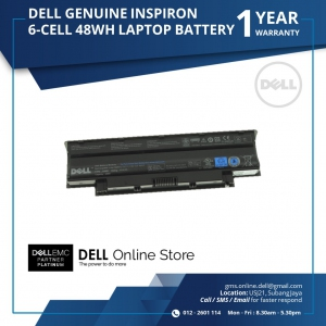 DELL GENUINE INSPIRON 13R 14R 15R 17R/VOSTRO 3450 3550 6 CELL 48WH LAPTOP BATTERY