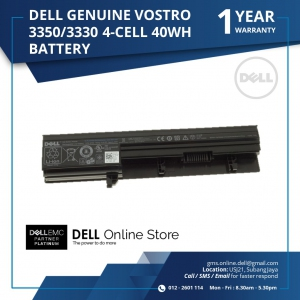 DELL GENUINE VOSTRO 3350/3330 4 CELL 40WH LAPTOP BATTERY