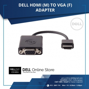 DELL HDMI (M) TO VGA (F) ADAPTER