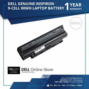DELL GENUINE INSPIRON 13R 14R 15R 17R/VOSTRO 3450 3550 9 CELL 90WH LAPTOP BATTERY
