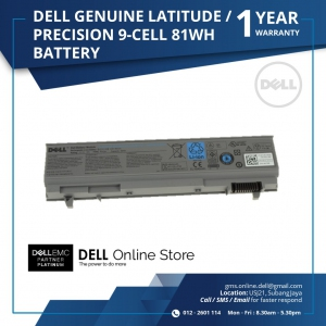 DELL GENUINE LATITUDE E6400 E6410 E6510/PRECISION M4500 9 CELL 81WH LAPTOP BATTERY