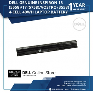 DELL GENUINE INSPIRON 15 (5558)/17 (5758)/VOSTRO (3558) 4 CELL 40WH LAPTOP BATTERY