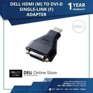 DELL HDMI (M) TO DVI-D SINGLE LINK (F) ADAPTER